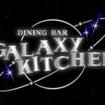 GALAXY KITCHEN