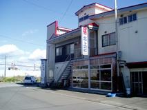旅館・下宿 北上荘