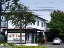 ホテル・ポート苫小牧